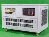 15千瓦厢式静音汽油发电机