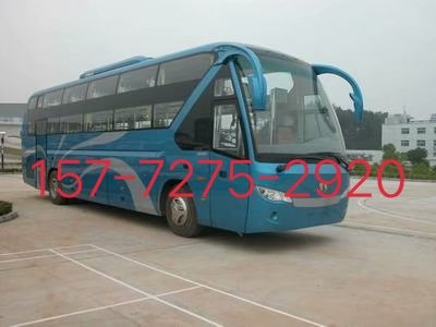 贵州到郑州汽车时刻表15772752920