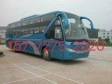 客车遵义到北京直达线上配资 发车时刻表几小时能到票价多少