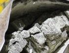 高价回收废旧三元催化器、排气管