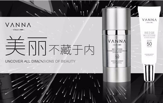 回购率100%的泰国时尚彩妆,VANNA东方女性护肤神器