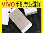 小米/乐视/华为/苹果/OPPO/VIVO手机换屏