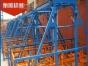 厂家特价销售建筑用SSE150型新型自升龙门架