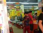 坪山专业超市清货公司,深圳超市百货短期清货公司