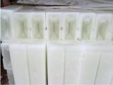工业冰块 降温冰块 条冰 机冰,全武汉配送
