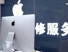 北京修理苹果手机在北京多少钱维修有人懂吗