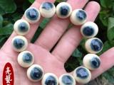 猛犸象牙蓝眼睛手串猛犸象牙1.6蓝眼睛手串猛犸牙