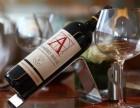 深圳专业红酒回收 法国八大名庄