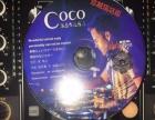 哈市现货 正版北京工体 CD 信誉保证