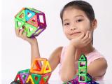 3Q宝贝婴幼磁力片玩具百变提拉磁性积木科教玩具益智教具厂家批发