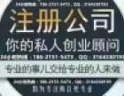 上海闵行区执照五证合一代理服务,闵行区企业五证合一