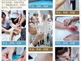 福州学针灸推拿什么地方正规 中医针灸培训学校