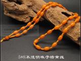 精品琥珀蜜蜡项链挂绳 纯手工编织蜜蜡米珠链子 吊坠绳 厂家直销