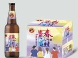 啤酒加盟,啤酒招商,青春正當時啤酒火爆招商中