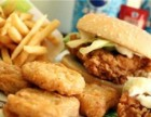 南平华莱士快餐味道如何?加盟费用需要多少?