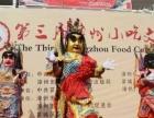 杭州专业舞狮团队小丑魔术泡泡秀行为艺术