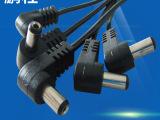 厂家直销 5.5*2.1DC电源线插头 单头笔记本dc线 弯头d