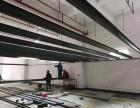 广州小型办公室装修办公室部分改动