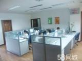 服務全北京市及全國,30小語種,60專業領域翻譯服務
