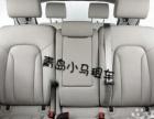 越野车奥迪Q7商务人士高端配车,短租、长租有优惠