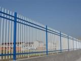 锌钢围墙围栏 阳台锌钢护栏 别墅小区护栏 厂区围栏佛山厂家
