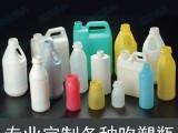 广东中山吹塑制品吹塑加工
