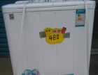 全新小天鹅洗衣机出售