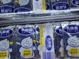 日本原装进口食品 八尾乳酸菌糖20g活性益生菌糖 玻珠糖10颗左