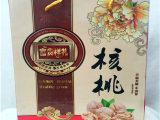 坚果春节年货礼盒 特级零食品干果大礼包批发新疆核桃1500克