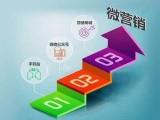 智能营销微手机为企业传统电销提供营销方案