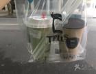 tplus茶家 总部加盟,全国旺季火热招商中