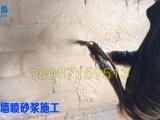 广州涂料喷涂机现货