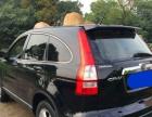 本田CR-V2008款 2.0 自动 两驱都市版 个人一手车 支