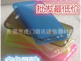 iphone6 手机壳 iphone6手机套 苹果6带防尘塞布丁