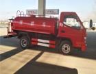 消防洒水车生产厂家 河南消防洒水车