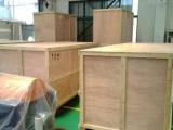 上海出口木箱-木制包装箱-箱式托盘张堰镇