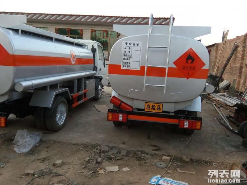 二手加油车4吨5吨二手油罐车二手流动加油车