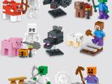 将牌人仔 儿童益智拼装积木 婴儿早教玩具 卡通动物人偶8款 79