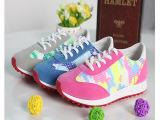 14新款正品迈登阿甘鞋运动鞋女夏透气网面跑步鞋女鞋跑鞋B8868