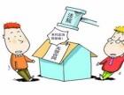 上海金牌律师团队-专业代理各类合同纠纷,免费咨询,值得信赖