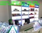 新款正品烟柜烤漆8厘清玻玻璃超市烟酒展示柜台厂家红酒高柜货架