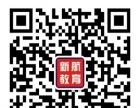 武汉新航职业培训学校电脑培训招生