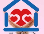 北京朝阳育婴师 医疗陪护 涉外家政