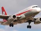 成都空运公司 成都到北京空运 成都到北京首都机场
