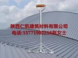 供应山东济南氟碳漆铝合金板 铝镁锰金属屋面板