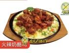 南京酱香饼培训 南京酱香饼技术培训