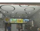 五道口 大学城临街 奶茶、冷饮店转让