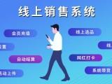 上海小蓝鸽直播到货系统开发