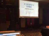 录音整理会议现场记录采访现场速记电视字幕制作口述