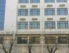 出租保定周边-清苑7200平米商务中心20元/月